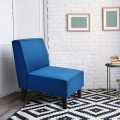 Contemporary Decor Solid Armless Accent Chair