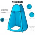 Portable Pop Up Privacy Shower Toilet Changing Room Camping Hiking Tent