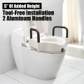 """7"""" Medical Plastic Toilet Seat with Lock and Removable Armrests"""